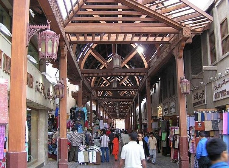 Dubai Heritage History Culture <br>  and Shopping Tour