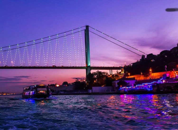 Bosphorus <br> Dinner Cruise